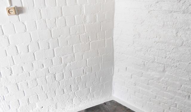 produit etancheite mur enterre. Black Bedroom Furniture Sets. Home Design Ideas
